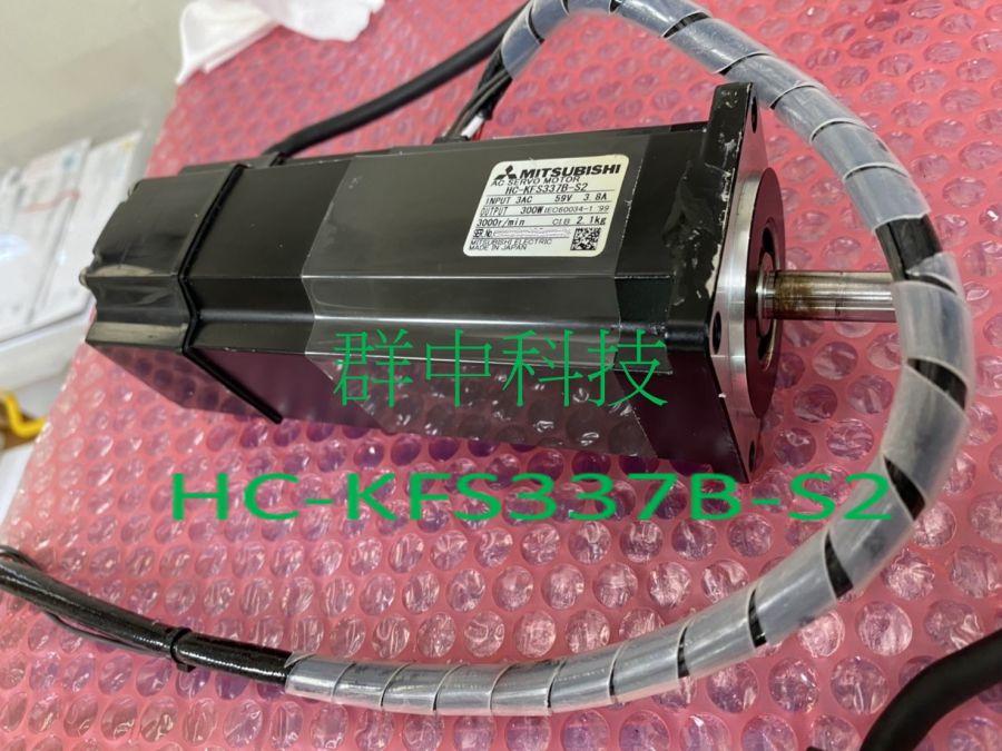 MITSUBISHI HC-KFS337B-S2