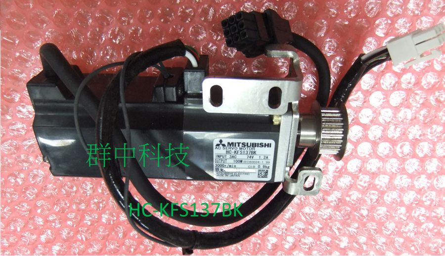 MITSUBISHI HC-KFS137BK